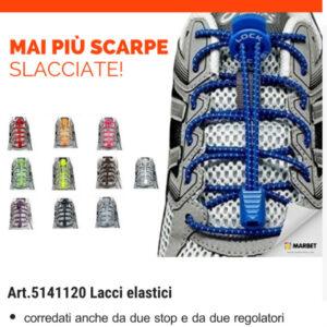 lacci elastici accessori vari shop prodotti sito merceria il mio lavoro